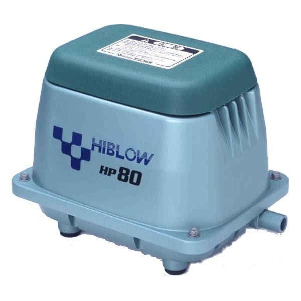 Hi-Blow 80 Air Pump