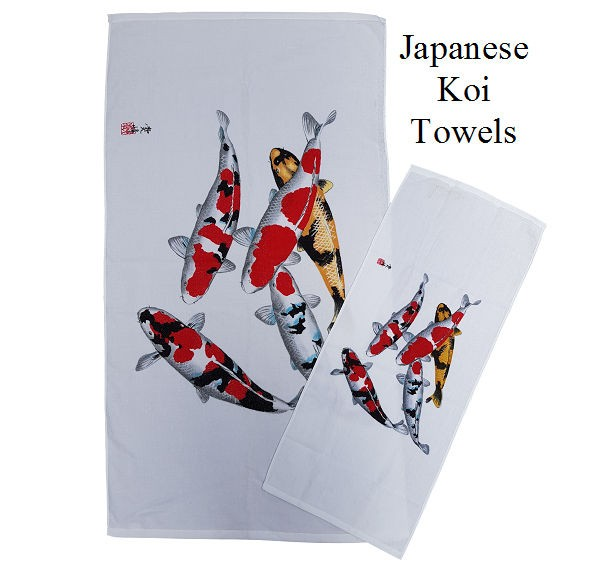 Japanese Koi Towels