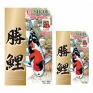 Shori High Growth Koi Food