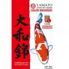JPD Yamato Nishiki Colour Enhance